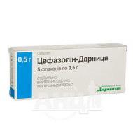 Цефазолін-Дарниця порошок для розчину для ін'єкцій 0,5 г флакон №5