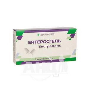 Ентеросгель Екстракапс капсули 0,32 г №7