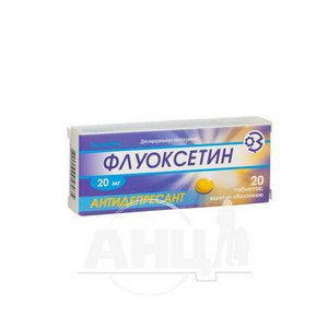 Флуоксетин таблетки вкриті оболонкою 20 мг №20
