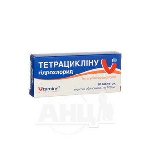 Тетрацикліну гідрохлорид таблетки вкриті оболонкою 100 мг блістер №20