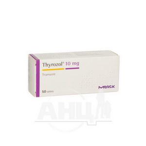 Тирозол таблетки вкриті плівковою оболонкою 10 мг №50