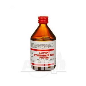 Спирт етиловий 70% розчин флакон 100 мл