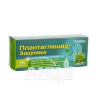 Плантаглюцид-Здоров'я гранули пакет спарений 2 г №25