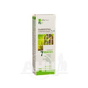 Сироватка стимулююча Elfa Pharm 7 в 1 7 олій 100 мл
