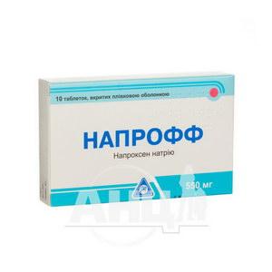 Напрофф таблетки вкриті плівковою оболонкою 550 мг №10