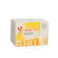 Ярина Плюс таблетки вкриті оболонкою №28 акція 3 упаковкі