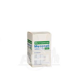 Метотаб таблетки 10 мг флакон №30