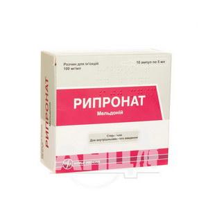 Рипронат раствор для инъекций 100 мг/мл ампула 5 мл №10