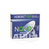 Новокс-750 таблетки покрытые пленочной оболочкой 750 мг блистер №5