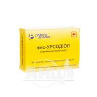 Пмс-урсодиол таблетки покрытые оболочкой 250 мг флакон №50