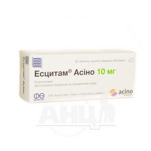 Есцитам Асіно таблетки вкриті плівковою оболонкою 10 мг блістер №60