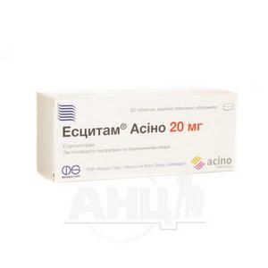 Есцитам Асіно таблетки вкриті плівковою оболонкою 20 мг блістер №60