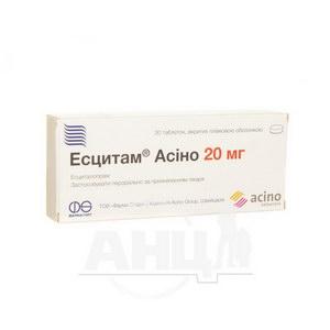 Есцитам Асіно таблетки вкриті плівковою оболонкою 20 мг блістер №30