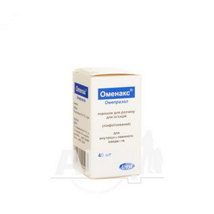 Оменакс порошок для раствора для инъекций 40 мг флакон №1
