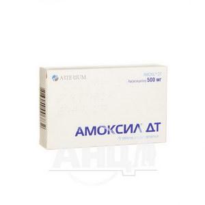 Амоксил ДТ таблетки дисперговані 500 мг блістер №20