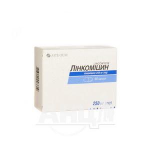 Лінкоміцин капсули 250 мг блістер №30