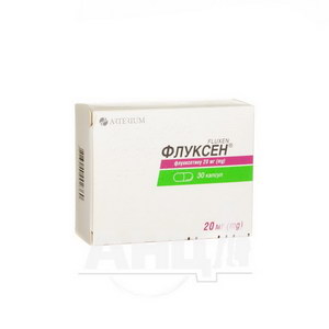 Флуксен капсули 20 мг №30