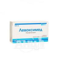 Левоксимед таблетки покрытые пленочной оболочкой 500 мг блистер №7