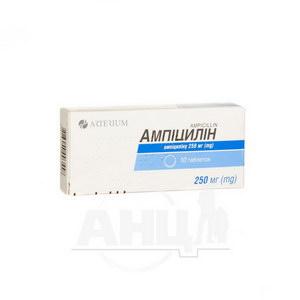 Ампіцилін таблетки 250 мг №10