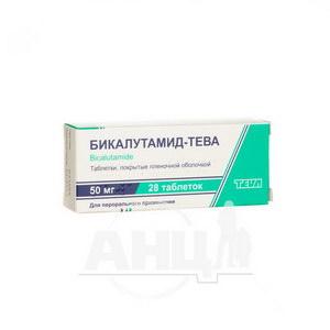 Бікалутамід-Тева таблетки вкриті плівковою оболонкою 50 мг №28