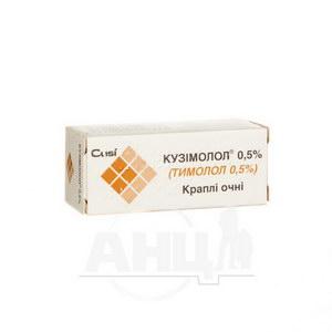 Кузимолол капли глазные 5 мг/мл флакон-капельница 5 мл