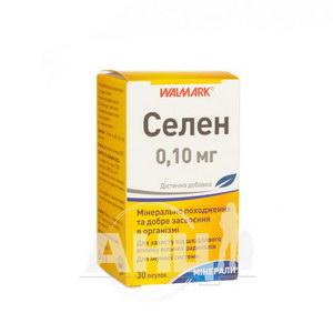 Селен 0,1 мг таблетки №30