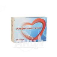 Альфаполістатин капсули 350 мг №30