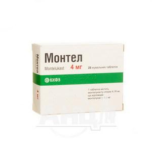 Монтел таблетки жувальні 4 мг блістер №28