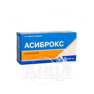 Асиброкс таблетки шипучі 600 мг стрип №10