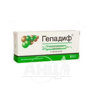 Гепадиф порошок для розчину для ін'єкцій 942,05 мг флакон №5