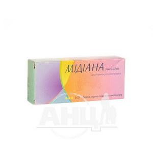 Мидиана таблетки покрытые пленочной оболочкой блистер №63