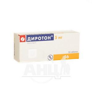 Диротон таблетки 5 мг блистер №56