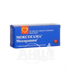 Моксогамма таблетки покрытые пленочной оболочкой 0,3 мг №30