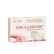 Энкад-Биолек раствор для инъекций 3,5 % ампула 3 мл №10