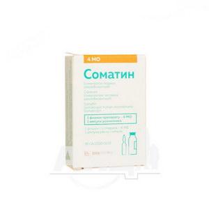 Соматин ліофілізований порошок для розчину для ін'єкцій 1,3 мг флакон з розчинником 1мл №1