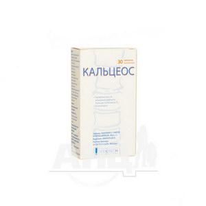 Кальцеос таблетки жувальні туба №30