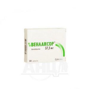 Венлаксор таблетки 37,5 мг блистер №30