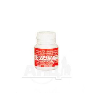 Целанід таблетки 0,25 мг №30