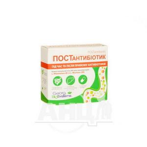 Йогурт Постантібіотік капсули №30