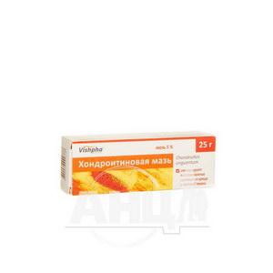 Хондроїтинова мазь 5 % туба 25 г
