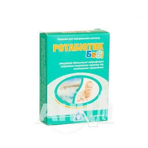 Ротабиотик беби №10
