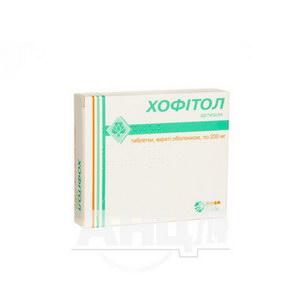 Хофитол таблетки покрытые оболочкой 200 мг туба №60