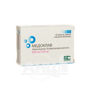 Медоклав таблетки покрытые пленочной оболочкой 500 мг/ 125 мг №16