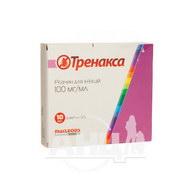 Тренакса розчин для ін'єкцій 100 мг/мл ампула 10 мл №5