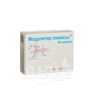 Модулятор глюкози капсули №30