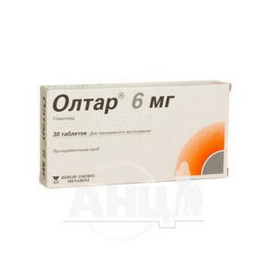 Олтар 6 мг таблетки 6 мг блистер №30