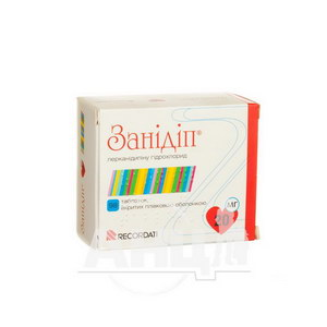 Занидип таблетки покрытые оболочкой 20 мг блистер №98