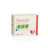 Занідіп таблетки вкриті оболонкою 20 мг блістер №98