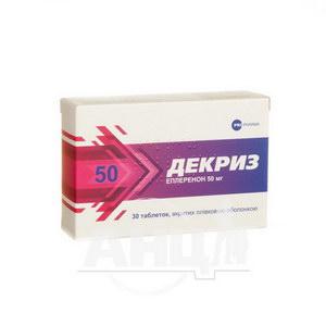 Декриз таблетки вкриті плівковою оболонкою 50 мг блістер №30