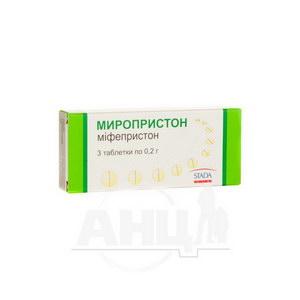 Миропристон таблетки 0,2 г блістер №3